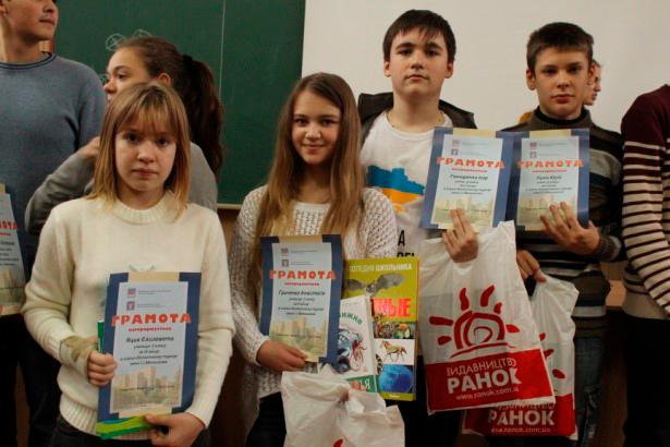 Турнір юних біологів